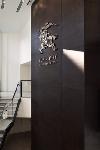 2014 burberry hfh2 office 02
